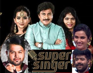 Super Singer Show – E34 – 14th July