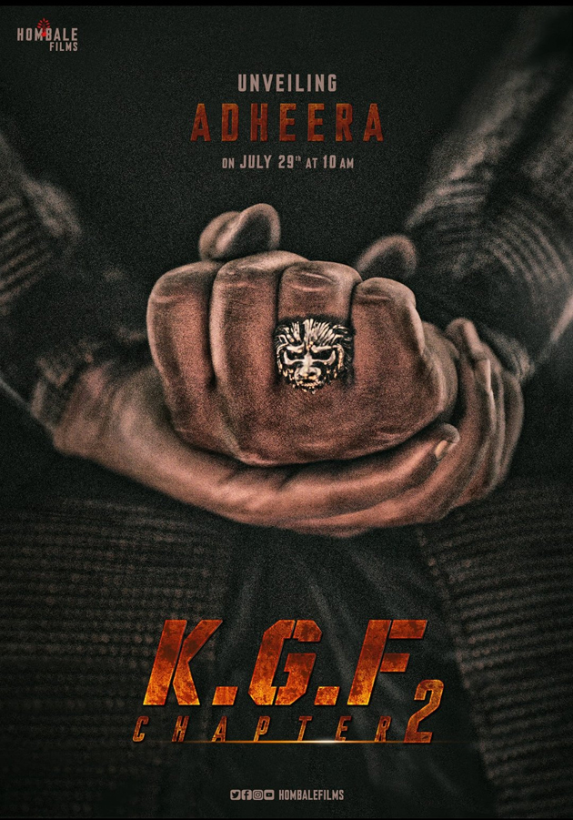 Get Ready For KGF: Chapter 2 First Look