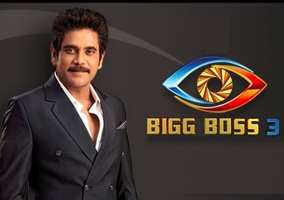 Nagarjuna Bigg Boss 3 Telugu Show – E59 – 17th Sep