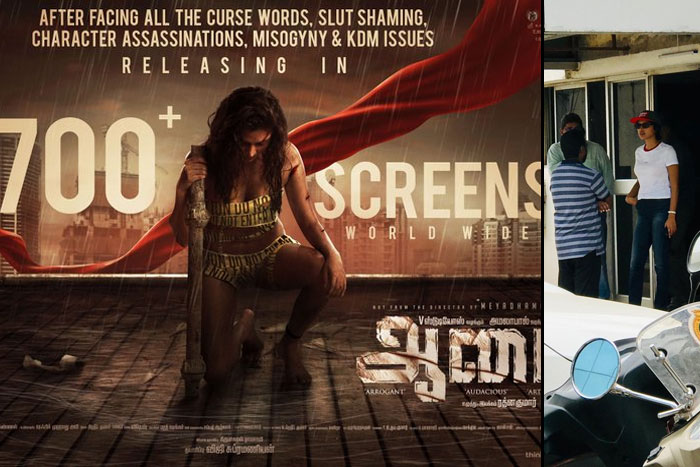 Amala Paul Stands In Spot To Clear Financial Issues