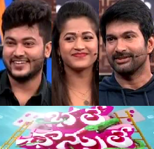 Suma's Bhale ChanceLe Show – Game Show – E44 – 18th July