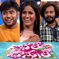 Suma's Bhale ChanceLe Show – Game Show – E46 – 20th July