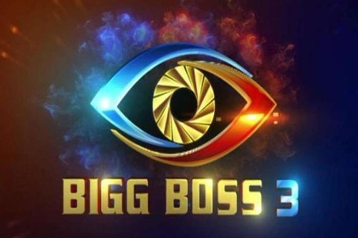 Eliminated Bigg Boss Contestant Kept In Star Hotel?