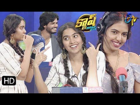 Suma Cash Game Show – 13th Jul with Anand Devarakonda, Charandeep, Shivani, Sivatmika