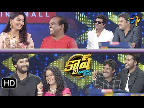 Suma Cash Game Show – 20th Jul with Nenu Sailaja,Golmaal,Premaina Pellaina Serials Teams