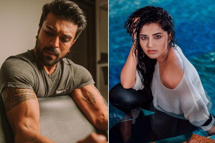 Why Anupama Missed Ram Charan's Film?