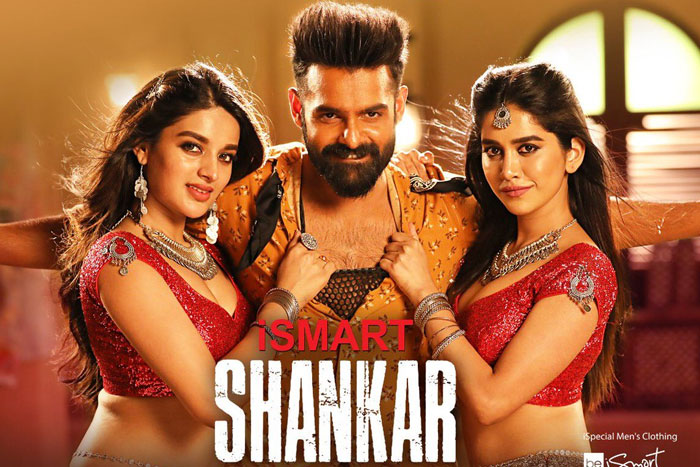'iSmart Shankar' collections are on par on day 2