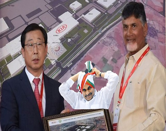 Chandrababu has nothing to do with Kia Motors, wide publicity which is untrue!