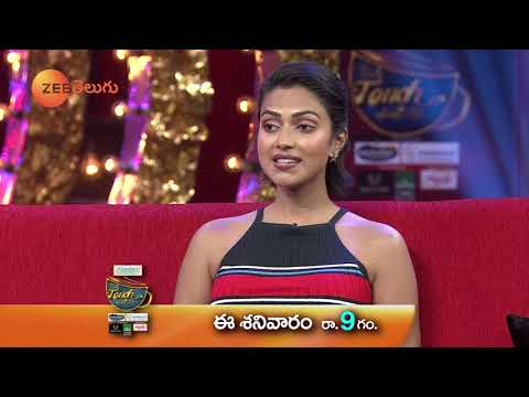 Konchem Touch Lo Unte Cheptha With Amala Paul