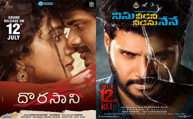 Three New Films – Fourth Hit In A Row?