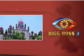 Bigg Boss: OU students to round-up Annapurna Studios