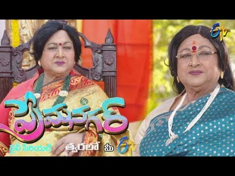Prema Nagar Daily Serial – E110- 21st Nov