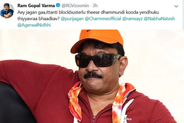 Aey Jagan Gaa, Bhaad**v: RGV's Shocking Tweet On Jagan