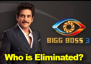 Nagarjuna Bigg Boss 3 Telugu Show – E63 – 21st Sep – Elimation Episode
