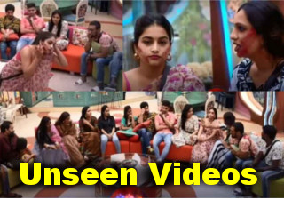 Bigg Boss 3 Buzz – Unseen Videos – 19th Sep