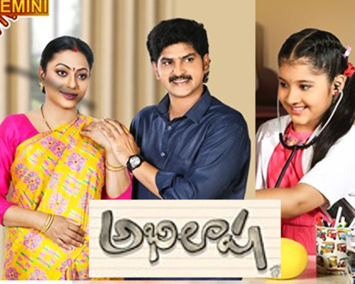 Abhilasha Daily Serial – E65- 12th Nov