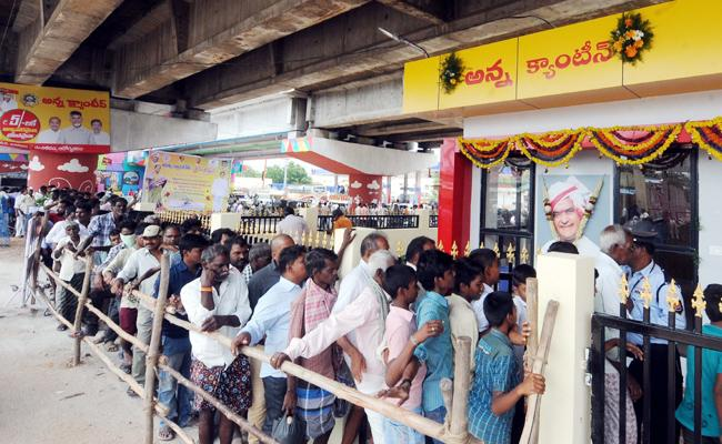 Anna Canteens back from September 1?
