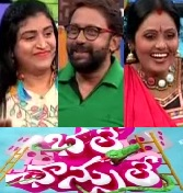 Suma's Bhale ChanceLe Show – Game Show – E54 – 10th Aug