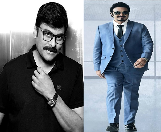 Chiru And Balayya's Trollers Hit By Reverse Punch