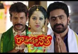 Rama Sakkani Seeta Daily Serial – E72 -21st Oct