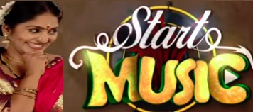 Start Music – 21st  Aug – E9