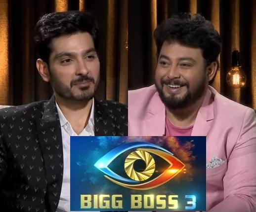 Bigg Boss Telugu Ali Reza interview