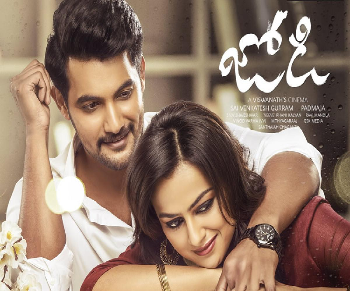 Jodi Movie Review