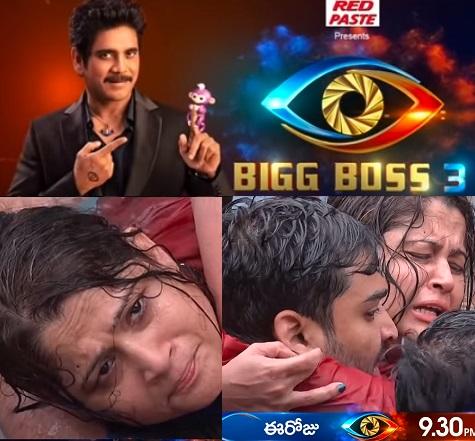 Nagarjuna Bigg Boss 3 Telugu Show - E48 - 6th Sep