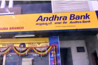 Don't Change Andhra Bank's Name: Chandrababu Tells FM