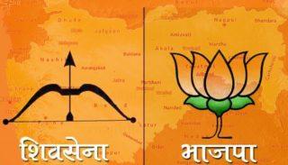 BJP and Shiva Sena heading for a split in Maha?