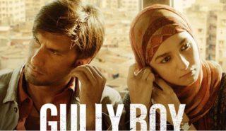 India's Oscar Entry : Gully Boy