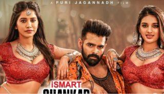 No Break For Ismart Shankar's Glamourous Heroines?