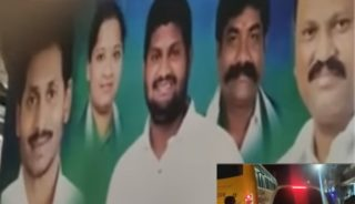 YCP MLA's son B'Day On Road Leads To Huge Traffic