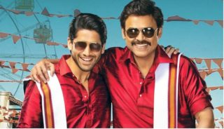 Rumour: A Sad Ending On The Cards For Venky Mama