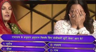#KBC: Sonakshi Fails to Answer Simple Ramayan Question, Trolled