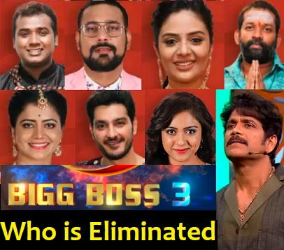 Nagarjuna Bigg Boss 3 Telugu Show – E93 – 21st Oct – Nomination Episode