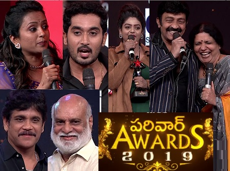 Maa Pariwar Awards 2019 – TV Serials Awards – Nagarjuna As Guest – 20th Oct