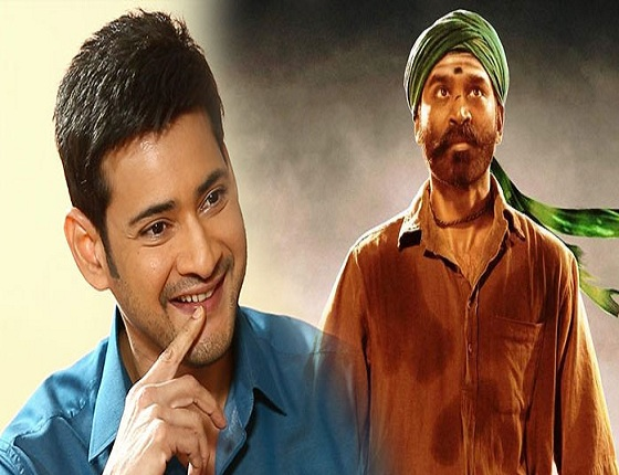 Mahesh! Try Those Roles, Rather Tweeting Them
