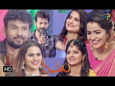 Manam Saikumar's Family Game Show –  19th Nov