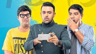 Deverakonda's Production MMC Gets Release Date