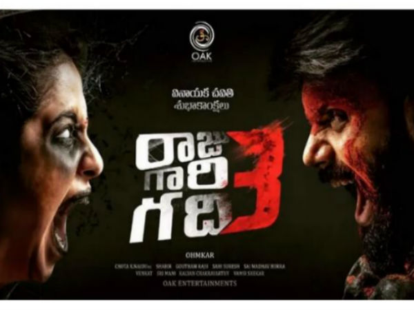 Raju gari Gadhi 3 – Movie Review