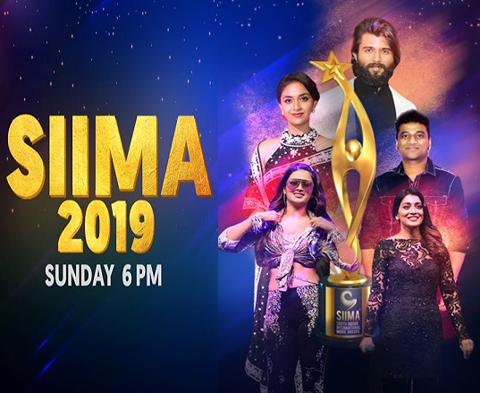 SIIMA Awards 2019 – Telugu Celebs Attend the event – 12th Oct