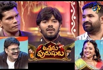 Uttuma Purushulu – Diwali Special Comedy Show – 28th Oct -Suma, Sudheer