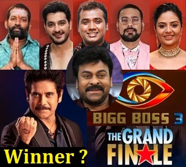 Nagarjuna Bigg Boss 3 Telugu Show – 3rd Nov – Grand Finale – Chiranjeevi As Guest
