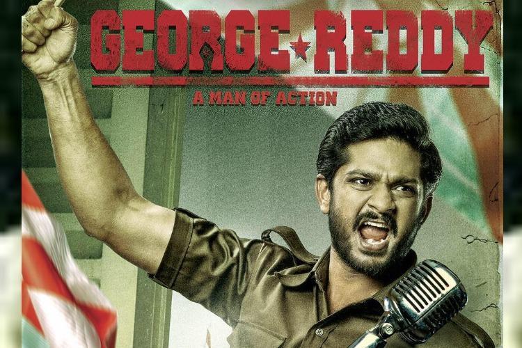 George Reddy : Movie Review