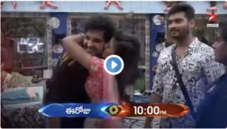 Bigg Boss 3 Telugu 1st November – A Grand Reunion, Who will be the winner of Season 3 Bigg Boss?