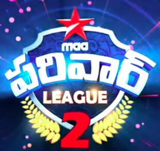 Star Maa Parivaar League 2 – 19th Nov – Vadina Vs KumkumPuvvu