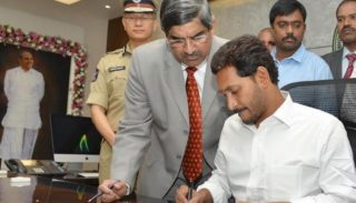 Show Cause Notice To AP CM Jagan's Secretary