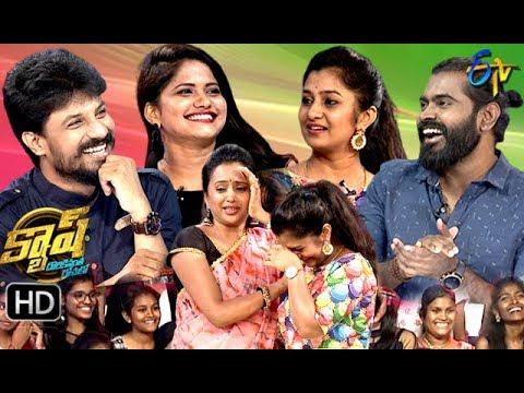 Suma Cash Game Show – 9th Nov with Dhanunjay,Deepu,Parnika,Umaneha