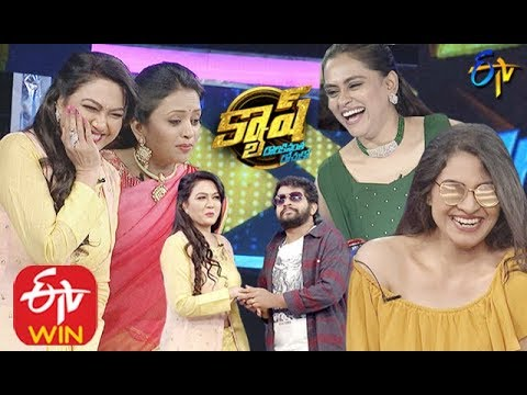 Suma Cash Game Show – 16th Nov Hyper Aadi, Meghana, Geetha, Hema